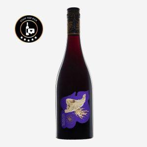 Kerri Greens Lazy Bastard Pinot Noir 2021